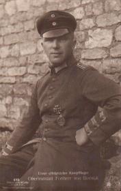 BOENIGK, Oskar Freiherr von (Бёнигк, Оскар Фрайхерр фон)