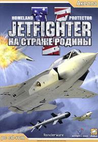 JetFighter V. На страже родины