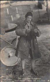 FESTNER, Sebastian (Фестнер, Себастьян)