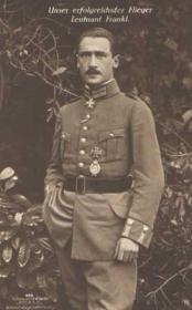 FRANKL, Wilhelm (Франкль, Вильгельм)