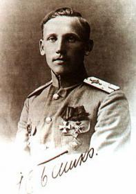 БАШКО Иосиф Станиславович - командир воздушного корабля «Илья Муромец-Киевский»