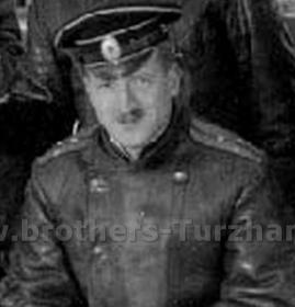 ТУРЖАНСКИЙ Павел Александрович