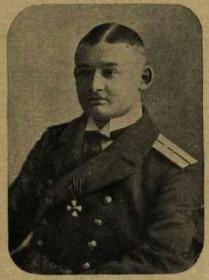 ЛИШИН Сергей Андреевич