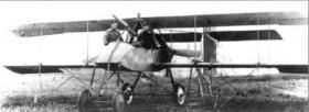 Voisin III разведывательный самолёт Вуазен 3