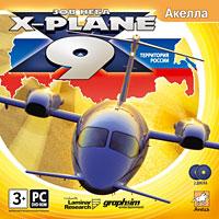 X-Plane 9: Зов Неба