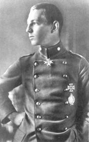 LOWENHARDT, Erich (Лёвенхардт, Эрих) - немецкий ас Первой мировой войны