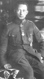 VOSS, Werner (Фосс, Вернер) - знаменитый немецкий ас Первой мировой