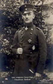 BERTHOLD, Rudolf (Бертхольд, Рудольф)