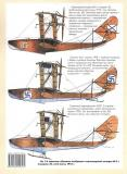 Гидроаэропланы М-5 и М-20 Александров А.О. Обложка